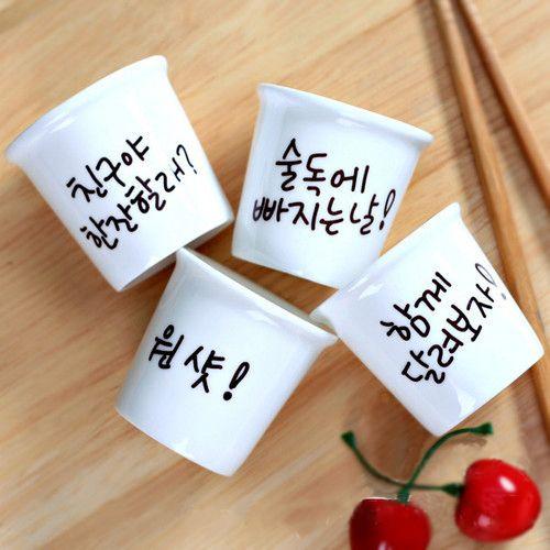 [Glassware] Korean Liquor Soju Shot Glass 4PCS Set Small Ceramic Funny Lettering