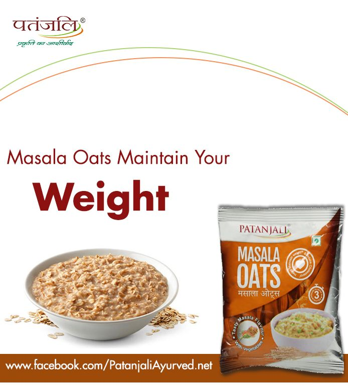 Patanjali Masala Oats are a lip-smacking blend of traditional masale (spices) combined with one of the healthiest grains oats.  Click here to buy now   https://www.patanjaliayurved.net