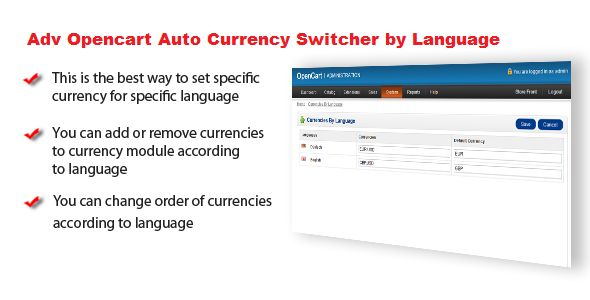 cool Download Adv Opencart Auto Currency Switcher by Language Check more at http://www.progiftcode.com/download-adv-opencart-auto-currency-switcher-by-language/