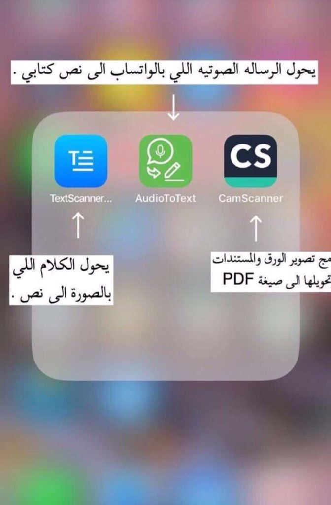تطبيقات للجامعه Twitter Search Application Iphone Iphone App