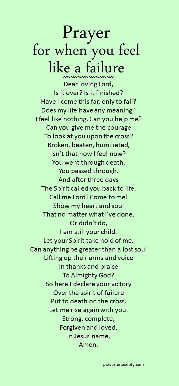 This prayer for when you feel like a failure helps you lift your head up again... to see a heavenly promise.