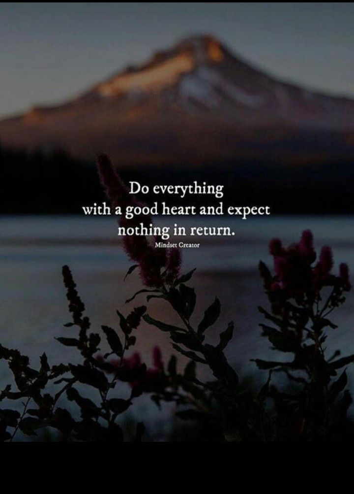 Dont Expect Anything From Anyonejust Do Your Best Deep