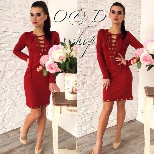 Платье женское средней длины