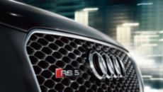 2013 Audi RS 5 Coupe: Specs - Price - Performance | Audi USA