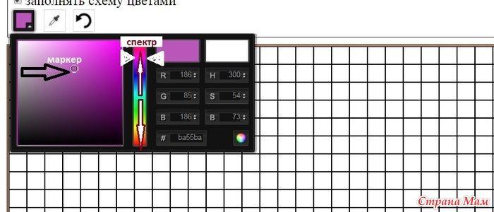 Облегчить работу вязальщицы помогут специальные программы для вязания: расчет петель, построение выкроек, подбор цветов и т. д. 12 программ для Вас! Сохраните себе!  1.