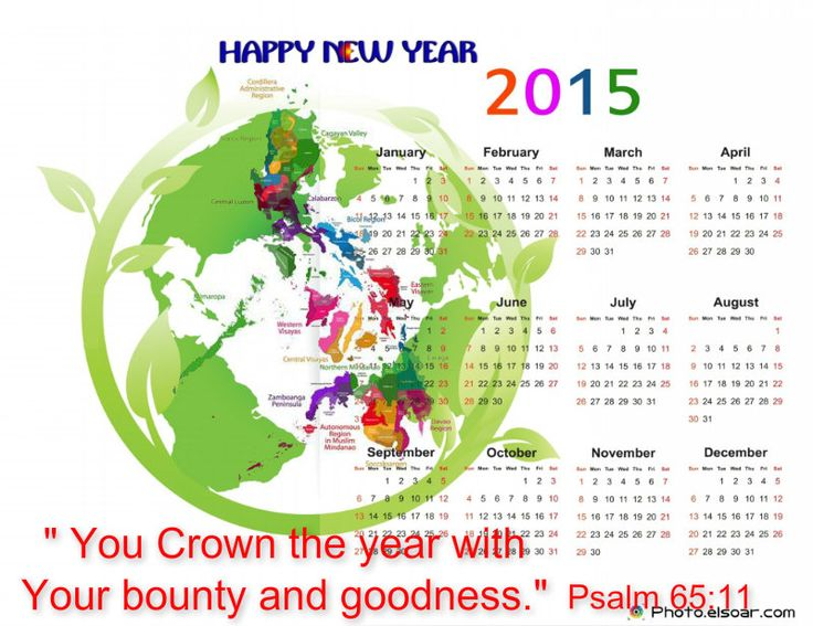 2015 bounty
