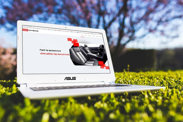 Δημιουργία επαγγελματικών σελίδων στα social media - Κατασκευή Ιστοσελίδων & E-shop - Δημιουργία εταιρικής ταυτότητας ( λογότυπο, φυλλάδια, κάρτες, banner)