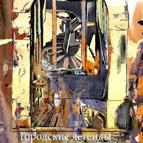 """Тёмные аллеи. Городские легенды - 2011,часть 2 Описание: Представляю вашему вниманию вторую часть двойного сборника аудиорассказов """"Городские легенды"""". Сборник составлен на основе текстов, победивших в конкурсе. Жанр - мистика. Автор проекта и чтец - Олег Булдаков, обложка - mawerick."""