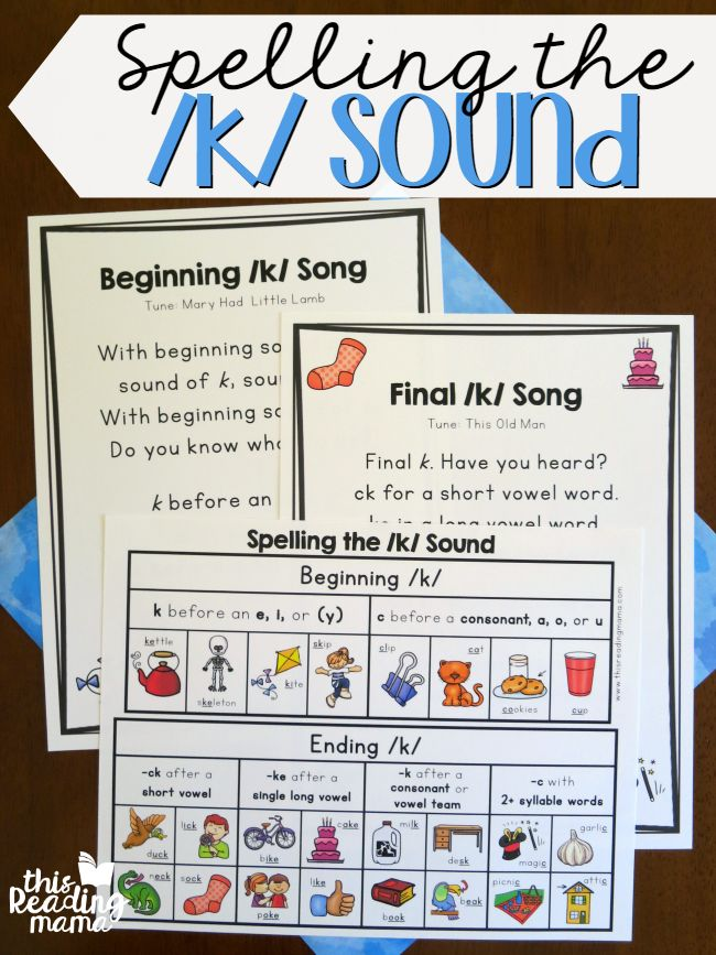 The /k/ sound is one of those trickier sounds to spell. It is k, c, ck, or another spelling? Today, I'm sharing some resources that can help with spelling the k sound. *This post contains affiliate links. **The free printable can be found towards the END of this post. Just click on the teal, download …