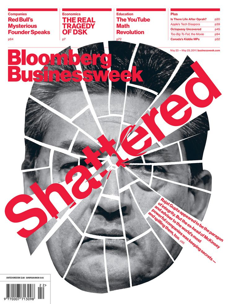 bloomberg business week cover