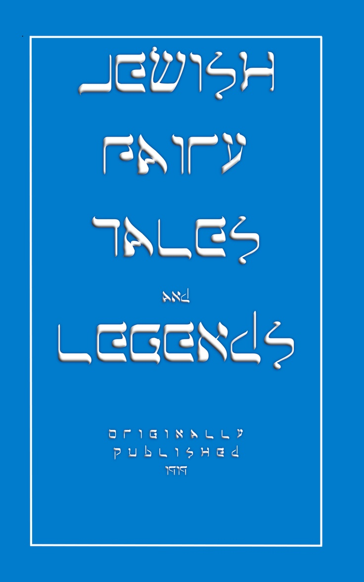 "JEWISH FAIRY TALES AND LEGENDS - a book of 27 illustrated fairy tales based on stories of the Jewish interpretations of the Bible. It also tells of the boyish exploits of Abraham, Moses, and David, but also includes stories of higgledy-piggledy palaces, beggar kings, quarreling cats and dogs, waterbabes, magic red slippers,  Alexander the Great, and even the story of a certain ""Star Child"". CLICK THE LINK FOR MORE INFORMATION, TO ORDER AND SUPPORT A CHARITY. $9.99"