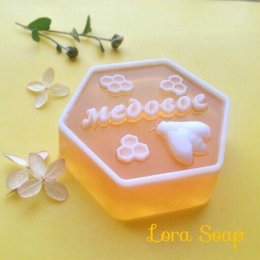 Мыло с медом и прополисом