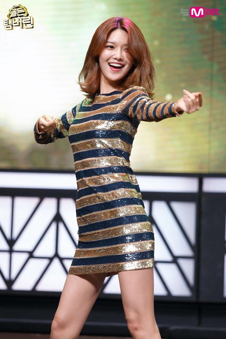 Happy Birthday Sooyoung นักร้อง