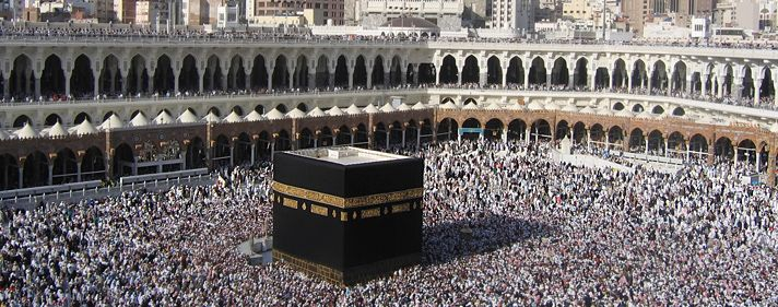 Kaaba in Mecca Saudi Arabia extra pin 3. we have to learn about the different religions and the kaaba represents islam really well.