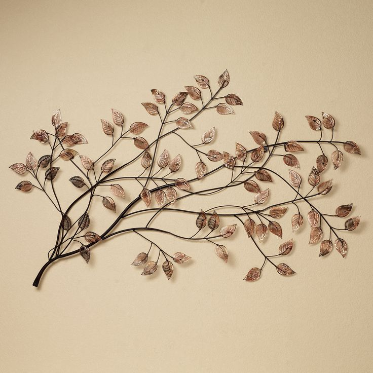 Branches at Sunrise Leaf Metal Wall Sculpture - TOUCH OF CLASS - $129.00