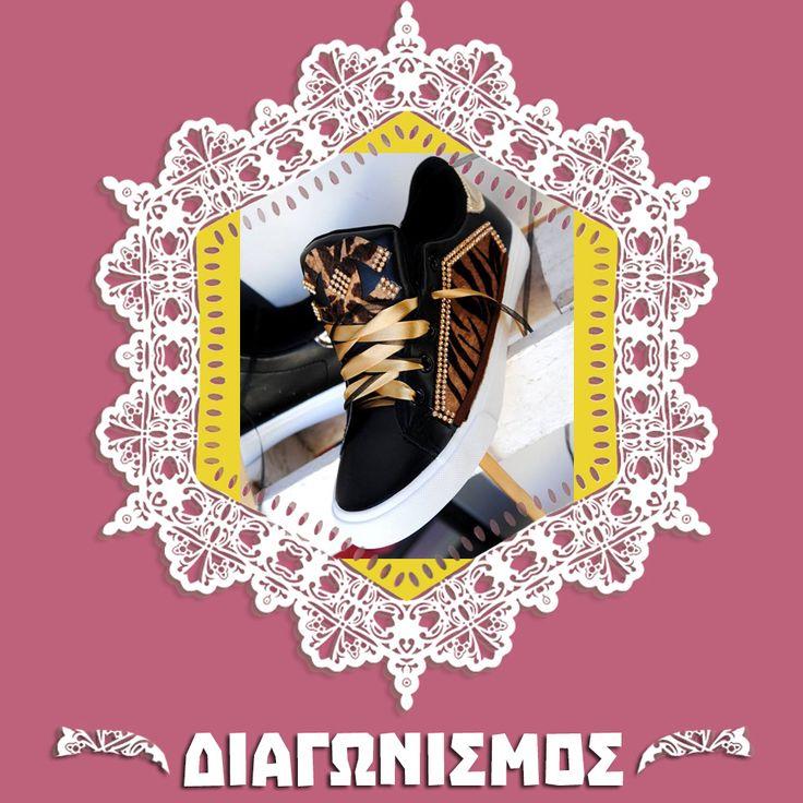 Διαγωνισμός Stories for Queens  Το Stories for Queens handmade collection σας κάνει δώρο ένα ζευγάρι γυναικεία χειροποίητα sneakers! Μια υπερτυχερή πρόκειται να κερδίσει αυτό το μοναδικό ζευγάρι από χειροποίητα sneakers στο μέγεθος που εκείνη επιθυμεί. Όροι συμμετοχής:  Για την εγγραφή σας στον διαγωνισμό:  1)Kάντε Like στο handmade collection 2)Kάντε δημόσια κοινοποίηση του διαγωνισμού. 3)Κάντε σχόλιο στη φωτογραφία.