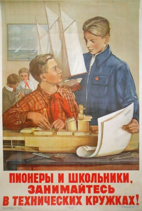 Pioneer and pupils, enroll in technical study groups! Cat. no: 340 Artist: Uspensky B.A.  Year: 1953