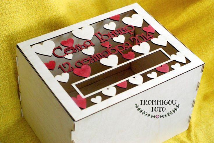 коробка для подарков :)