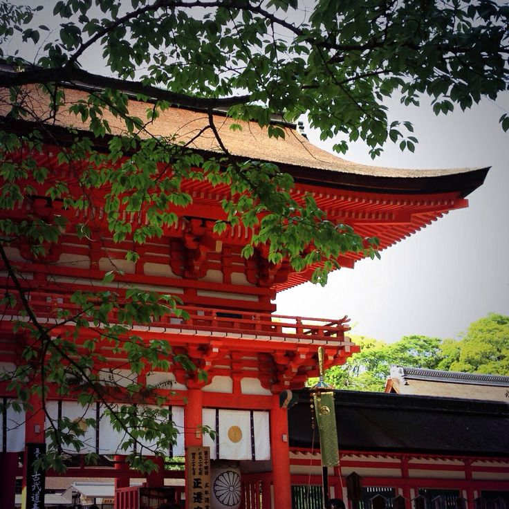下鴨神社 Shimogamo Shrine Kyoto