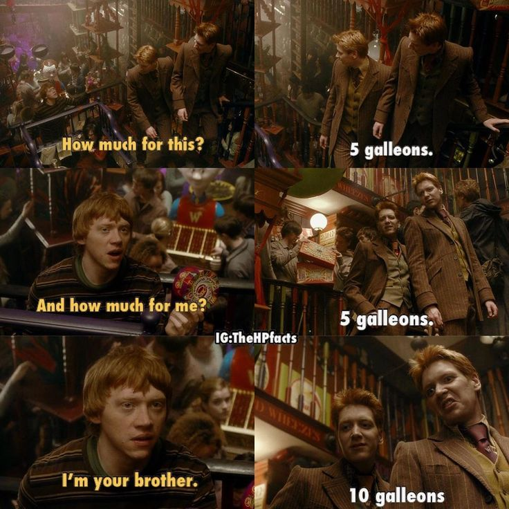 Classic In 2020 Harry Potter Classic Your Brother