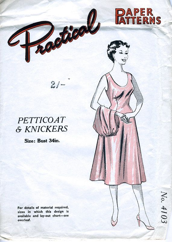 Unopened 1950's Petticoat Slip And Directoire Knickers Vintage Sewing Pattern. VintagePatternCo.etsy.com £12.90 The Vintage Pattern Company