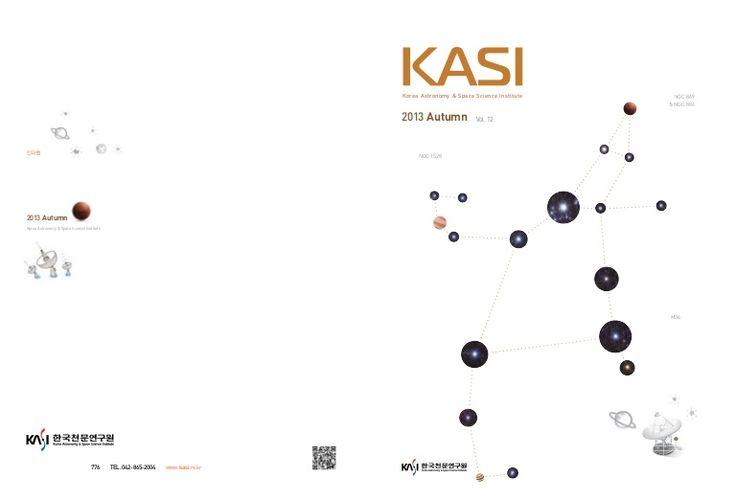 천문연 Kasi 가을호 웹용 by 봄인터랙트미디어 via slideshare