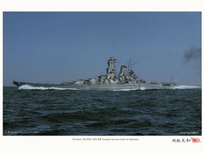IJN Battleship Yamato on sea trials at Sukumo, October 30. 1941 大日本帝国海軍戦艦-大和
