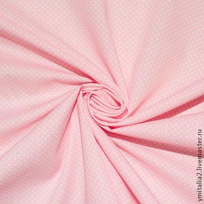 Итальянская хлопковая ткань MONNALISA розовая в белый горошек - итальянские ткани