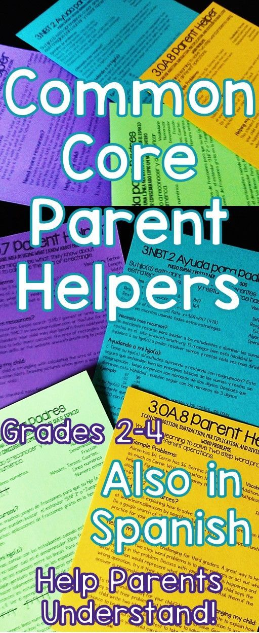 Parent Helpers for Common Core, also in Spanish! Great for parent conferences! Grades 2, 3, 4! Math, Literature, and Informational Text!
