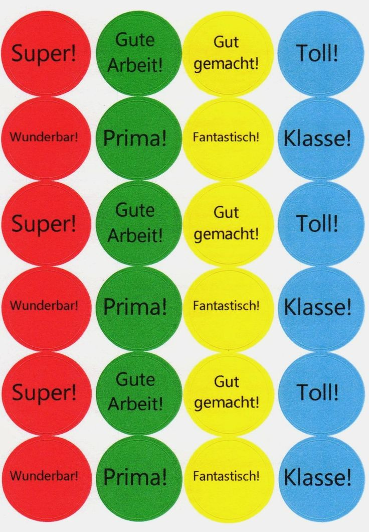 Lobwörteraufkleber - German praise word stickers! We're now selling stickers at Learn German Online with Nicole--5 sheets for $4, 24 stickers per sheet. A great gift for your favorite German teacher.