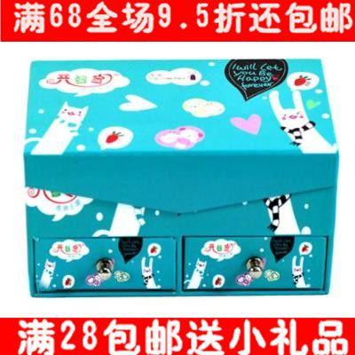 Предметы домашнего обихода ящик для хранения ювелирных изделий коробка с двумя ящик крышкой многоцелевой ящик для хранения