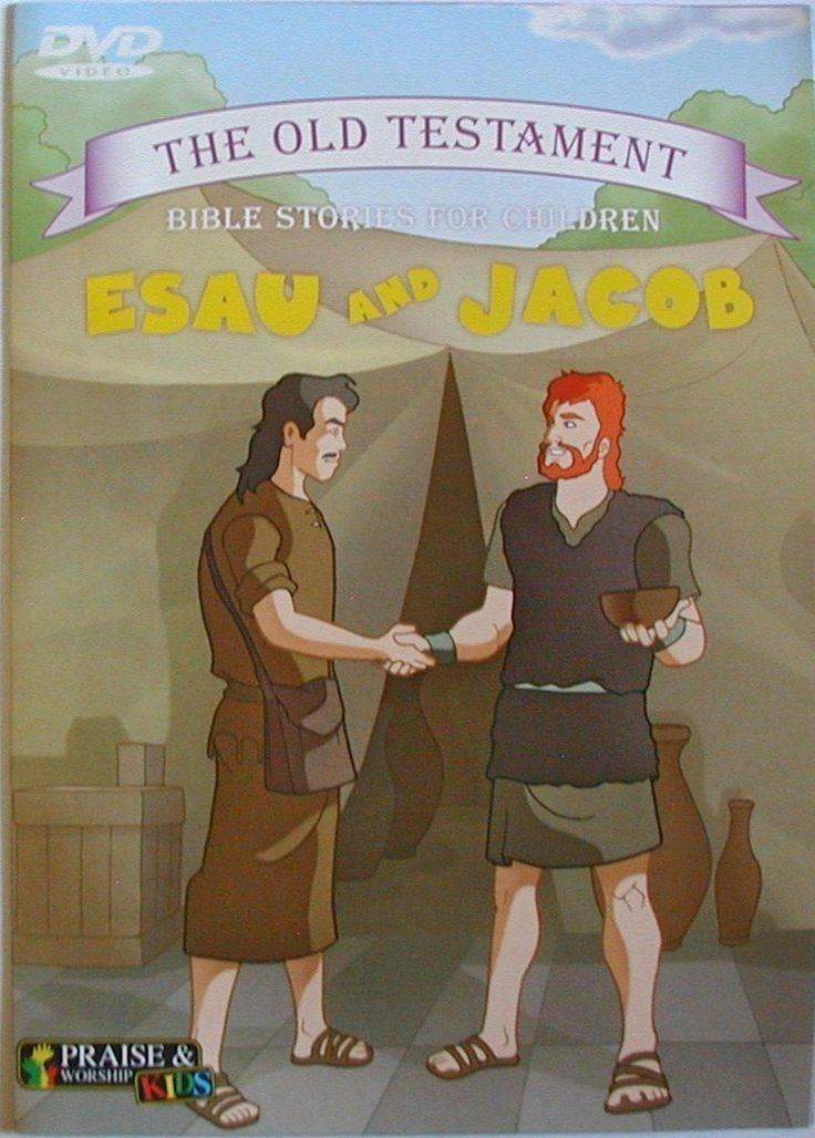 53 Best Images About Jacob Amp Esau On Pinterest Fun For