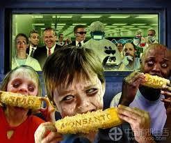 Resultado de imagem para 基因 改造 食物
