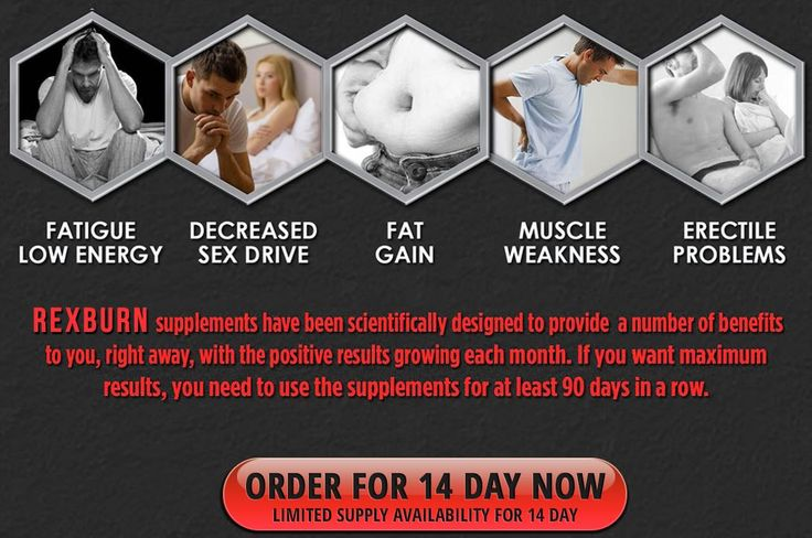 http://www.supplementmag.com/rexburn-reviews/   Human growth Hormone which eventually supplies some critical muscle mass attain, lean muscle groups, power and stamina