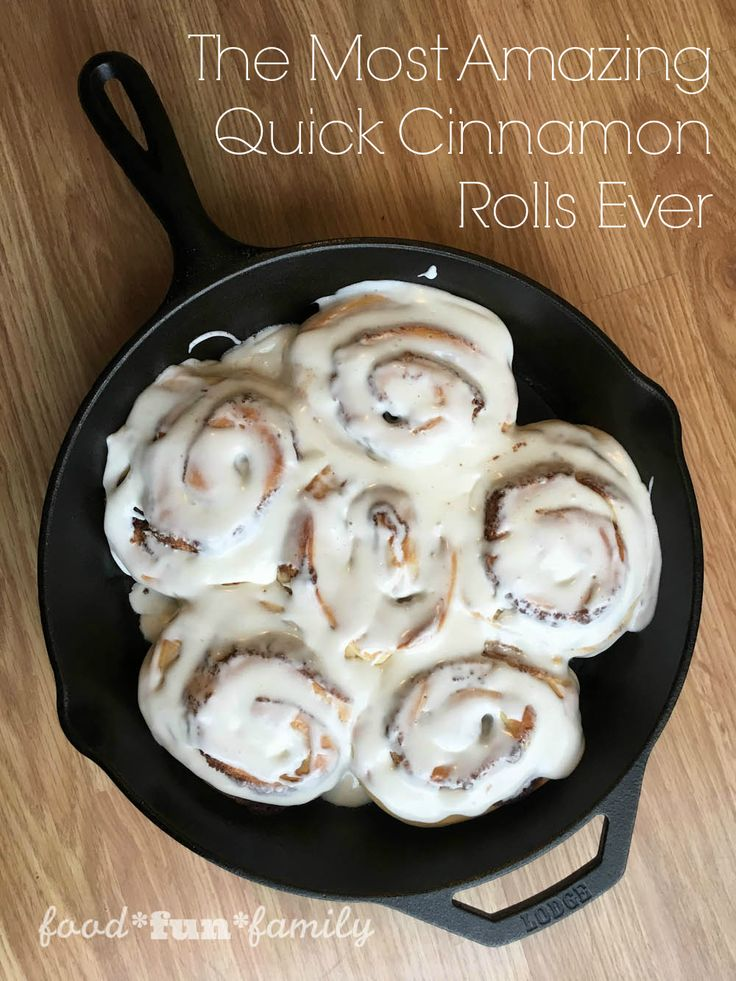 The Most Amazing Quick Cinnamon Rolls Ever from Food Fun Family - these cinnamon rolls take just a little over an hour and they are so fluffy and delicious! Perfect for a weekend breakfast or an anytime dessert!