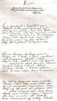Arany János: Toldi, 1847. This was the poet's own handwriting.