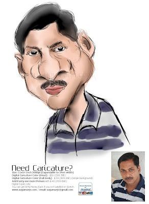 Birthday Gift Caricature