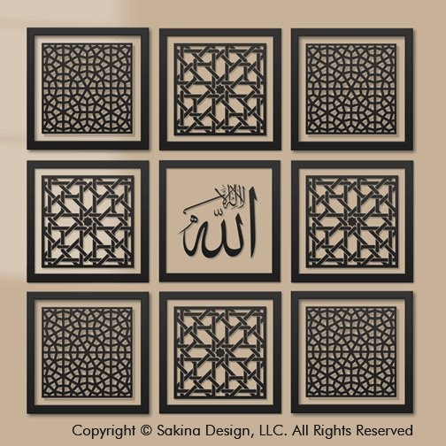 I love the designs. I want to make wooden cutouts of them.    Azzure: Sakina Design - Contemporary Islamic Art