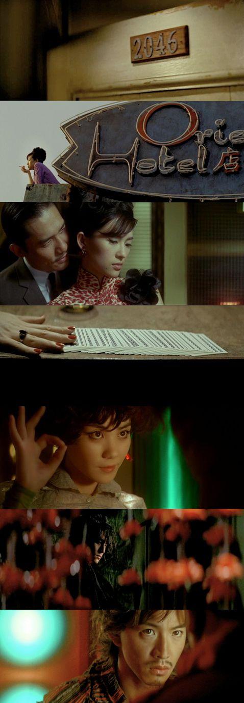 2046 (2004), director: Wong Kar Wai -- Thích biểu cảm của Chương Tử Di. Thích cả nhạc phim nữa, nhất là Dark Chariot
