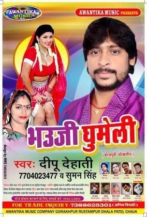 Free Bhojpuri Mp3, Bhojpuri New Mp3, Bhojpuri Mp3 Songs, Bhojpuri Song, Bhojpuri Album Mp3,Bhojpuri Holi Mp3 Songs,Bhojpuri Navratri Mp3, Bhojpuri gana Songs, Bhojpuri Only On Bhojpuri, Kheshari lal mp3 Songs, Bhojpuri Pawan Singh Songs Downloads