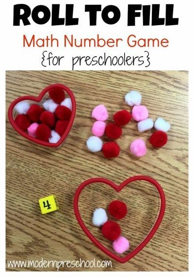 Modern Preschool - Valentines Day Roll to Fill Hearts