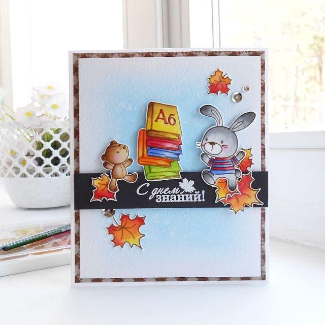 Иконы, скрапбукинг открытки первоклассникам