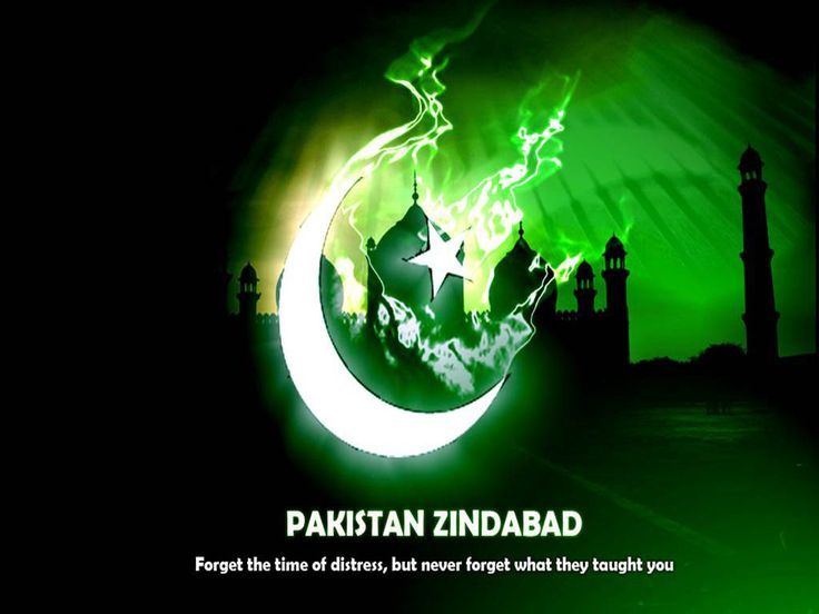Pakistan Independence Day 2014 Wallpaper