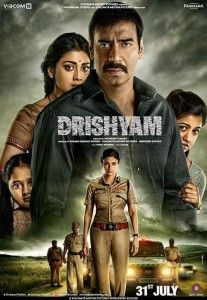 Watch Drishyam 2015 Hindi Movie Online Free, Drishyam Full Movie Dailymotion, Starring : Ajay Devgn, Shriya Saran, Tabu.