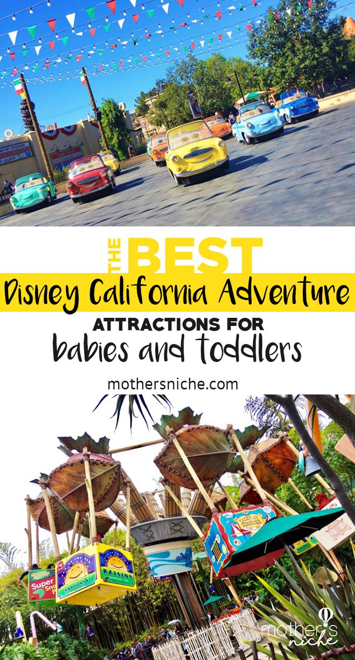 You've already seen the best Disneyland attractions for babies and toddlers here and today we are going to talk about Disney California Adventure!