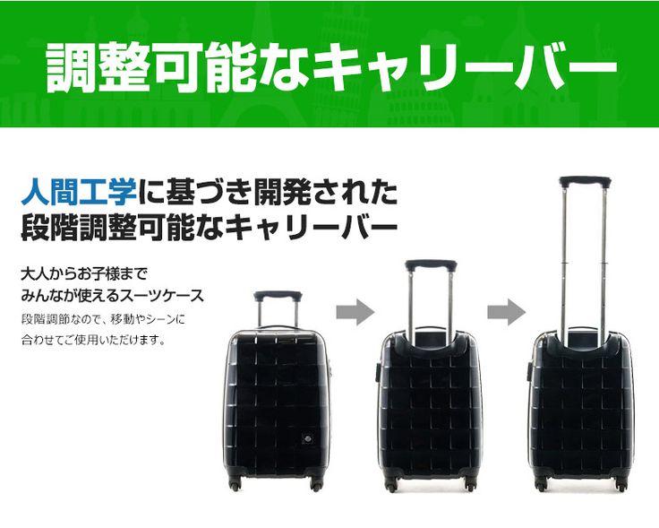 【楽天市場】スーツケース キャリーケース 小型 軽量 TSAロック [送料無料/1年間保証] Sサイズ(48cm) 35L 国際線/国内線(100席以上)機内持ち込み可 WORLD SKY ワールドスカイAIR FLIGHT エアーフライト AF-48 【同梱不可】:ee-shopping