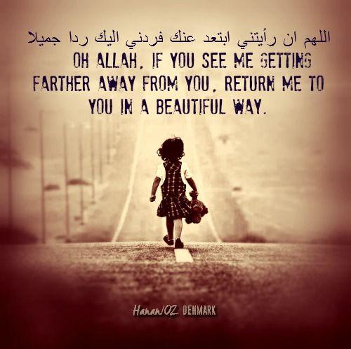 Ameen. #Alhumdulillah #For #Islam #Muslim #Dua #Dhikr #Quran