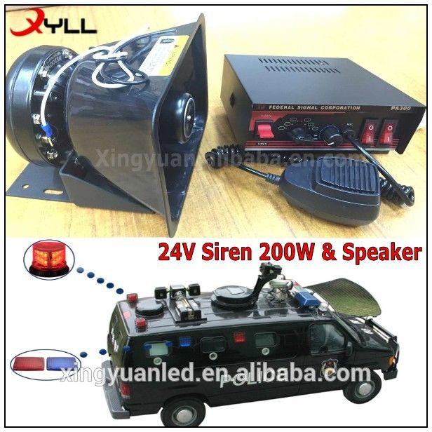 200W Auto Alarm Hooter Siren car horn 24V Siren Speaker 200W for Police Vehicle