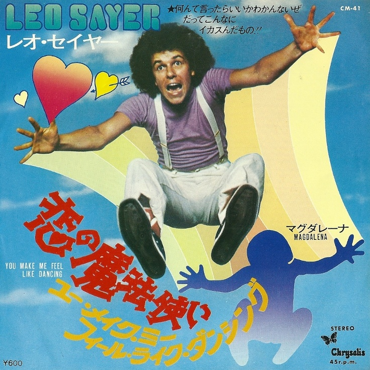 17 Best Images About Japan 7 Quot Single Picture Sleeve On