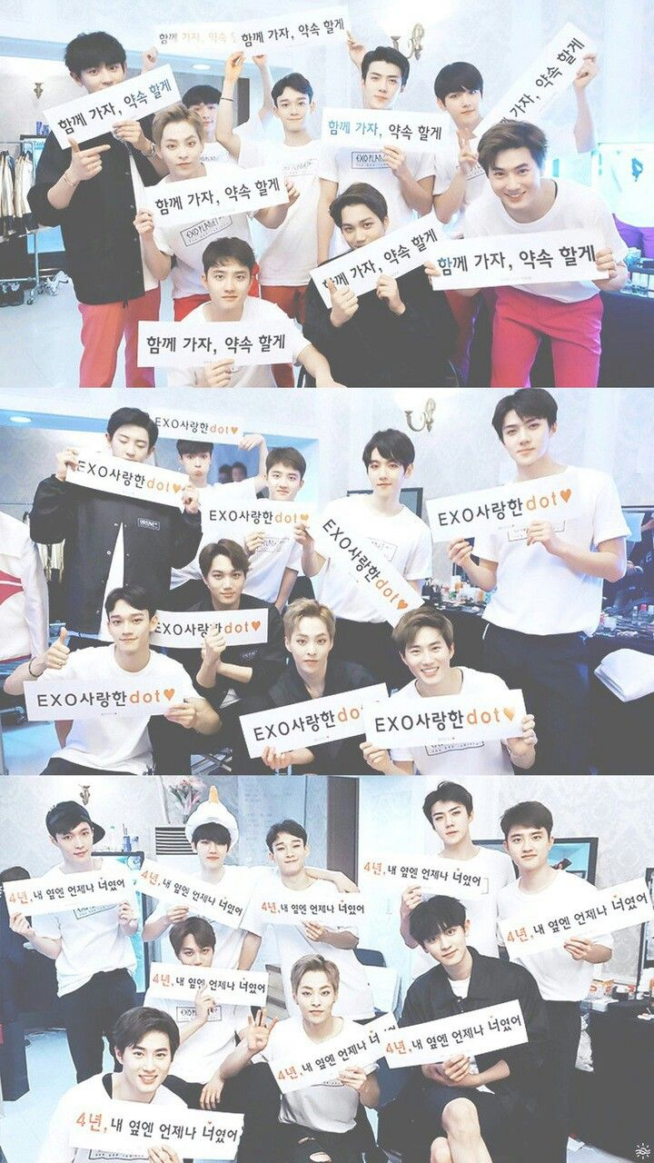 We are one - EXO